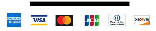 お支払いには各種クレジットカード使用可能です(AmericanExpress/VISA/MasterCard/JCB/DinersClub/DISCOVER)